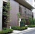 Ikuyukan Hall (Kinugasa Campus, Ritsumeikan University, Kyoto, Japan).JPG