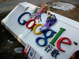 Operation Aurora - Flowers left outside Google China's headquarters after its announcement it might leave the country