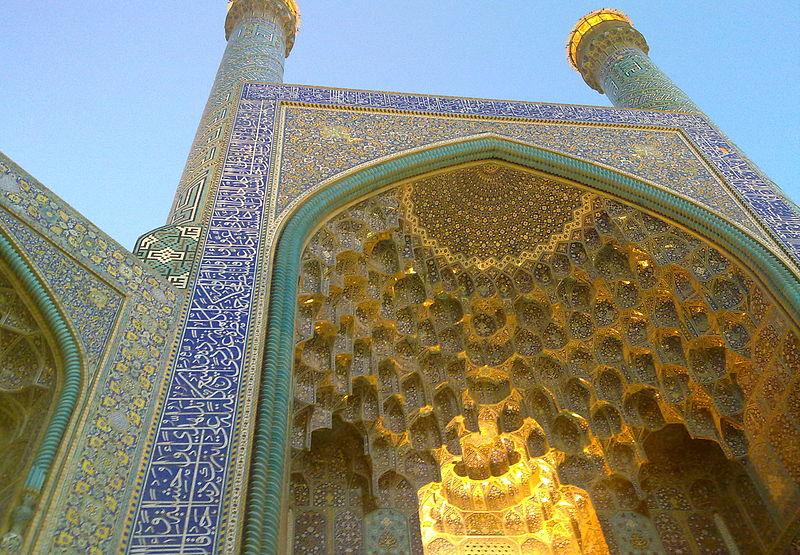 مسجد امام، اصفهان، ایران