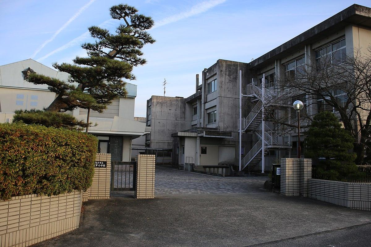 稲沢市立丸甲小学校 - Wikipedia