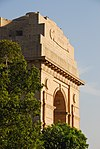 India Gate, New Delhi (3293916595).jpg