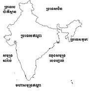 India map km.jpg