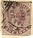 India postage Queen Victoria stamp used in Zanzibar - Purple one anna, before 1900.jpg
