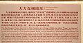 Info Big Fanpan Castle.jpg