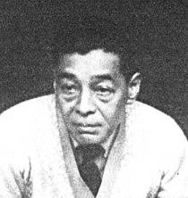 InoueMasao.JPG