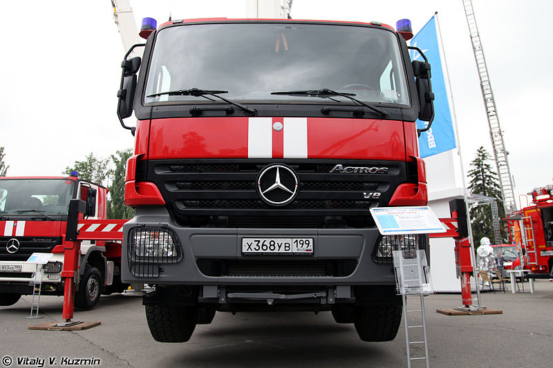 File:Integrated Safety and Security Exhibition 2013 (501-36).jpg