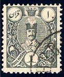 Iran 1885-1886 Sc64.jpg