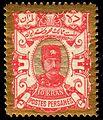 Iran 1894 Sc99 unused.jpg