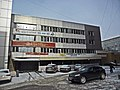 Irkutsk. February 2013. Cinema Barguzin, regional court, bus stop Volga, Diagnostic Center. - panoramio (44).jpg