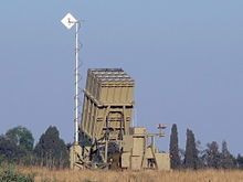 Iron Dome near Sderot.jpg