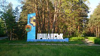 Irshansk Urban locality in Zhytomyr Oblast, Ukraine
