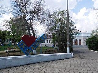 Ivanivka, Odessa Oblast Urban locality in Odessa Oblast, Ukraine