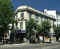 Ivano-Frankivsk Shopena 9.jpg