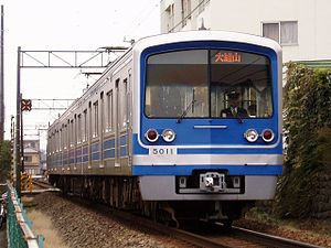 Izuhakone Railway - Izuhakone Railway 5000 Series train