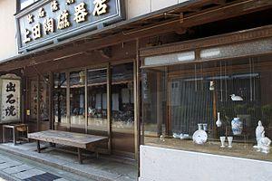 Izushi ware - Izushi ware shop in Izushi, Hyōgo