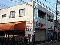JA Tokyo Musashi Koganei Keizai Center.jpg
