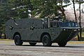 JGSDF Type94 Beach Minelayer Vehicle 01.jpg