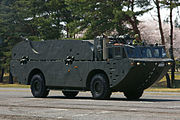 JGSDF Type94 Beach Minelayer Vehicle 01
