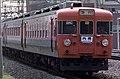 JNR 153 Express Uchibō at Kinshichō Station 1978.jpg