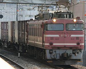 JNR Class EF81 - Image: JNR EF81 2 2008