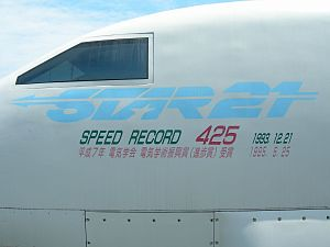 STAR21 - Sticker on the side of 953-5 commemorating the national speed record of 425.0 km/h