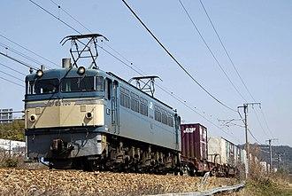 JNR Class EF65 - Image: JR Freight EF65 100