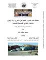 JUA0663348.pdf