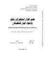 JUA0671965.pdf