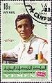 Jacky Ickx 1969 Yemen stamp.jpg