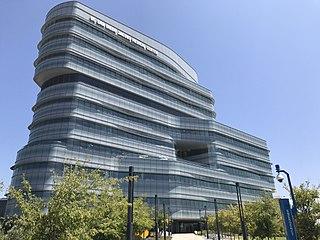 Hospital in California, US