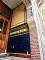 Jan Luijkenstraat 33 portiek met tegels foto 1.jpg