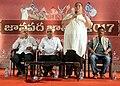 Janapada Jathara 2017 Closing Ceremony.jpg