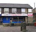 Jani's Restaurant and Takeaway - Northgate - geograph.org.uk - 1592577.jpg