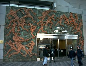 Japanese Baseball Hall of Fame - Image: Japanese Baseball Hall of Fame and Museum 20070317