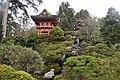 Japanese Garden 8 (214350009).jpeg