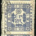 Japanese fiscal stamp.jpg