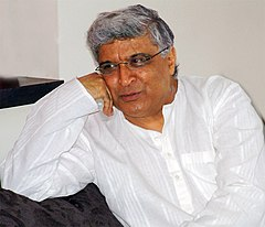 Photograph of Javed Akhtar