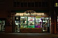 Jersey City 20150115 (16103786947).jpg