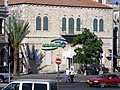 Jerusalem 01-07-2007 16-59-20 2048x1536 (697008323).jpg