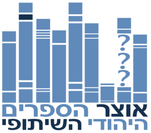 JewishBook-logo-clear.png