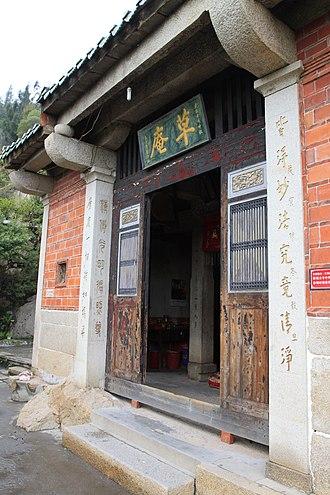 Cao'an - Cao'an Temple main entrance