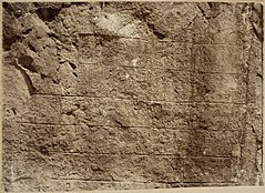 John Henry Haynes. Hittite inscription near village of Ali Khoja (id.13993414).jpg