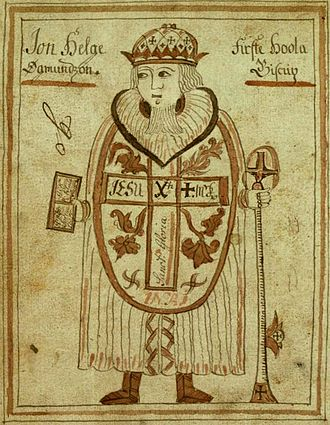 Jón Ögmundsson - Bishop Jón holds a crook and a book in this illustration from a 19th century Icelandic manuscript