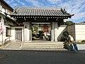 Joraku-ji (Funabashi).JPG
