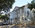 Jose de San Martin primary school in Florida, Buenos Aires Province.jpg