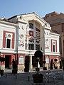 Jumilla. Teatro Vico.JPG