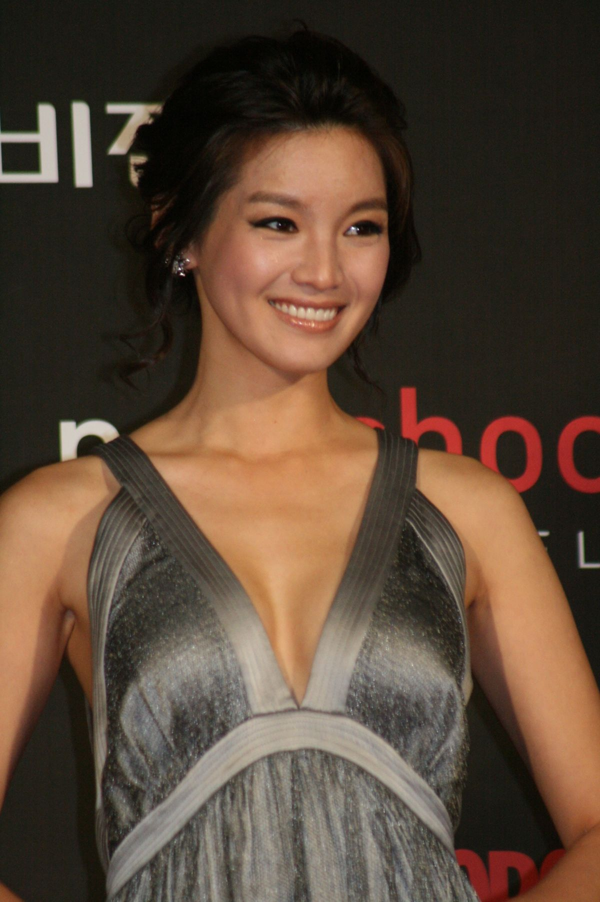 Jeong Ga Eun Wikipedia