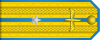 Junior Lieutenant of the Air Force rank insignia (North Korea).svg