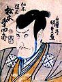 Kōshirō Matsumoto V as Nikki Danjō by Kunisada.jpg