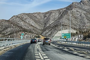K36.5 point of S3801 Beijing–Chongli Expressway (20190207123257).jpg